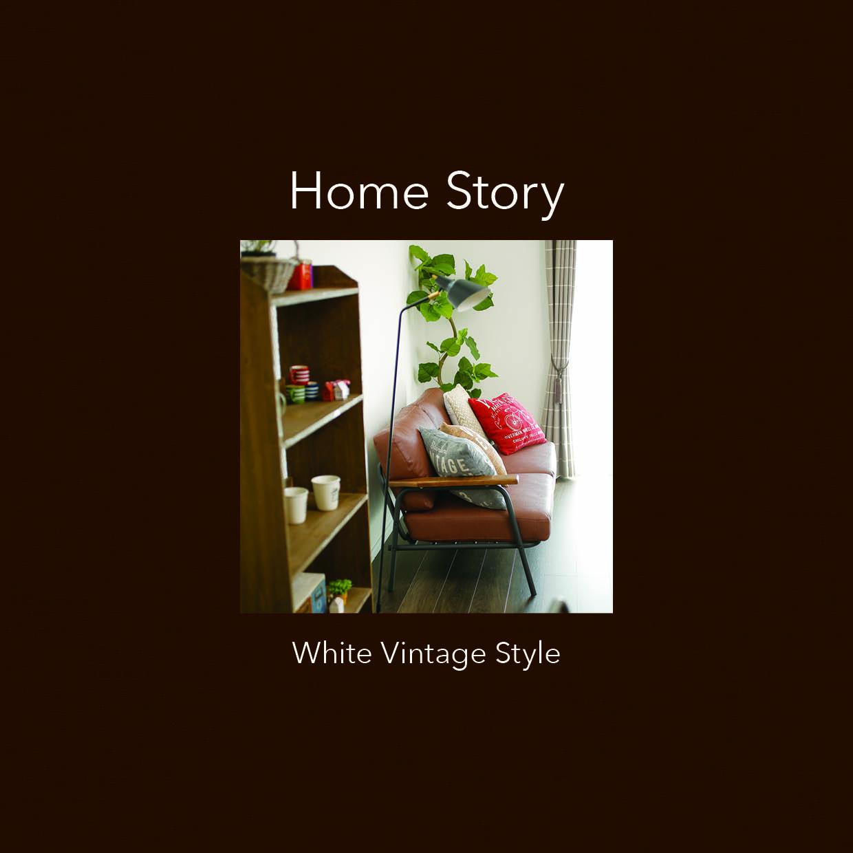 White Vintage Style
