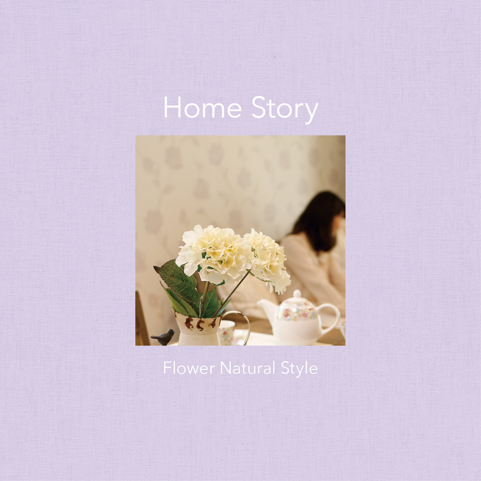 ~毎日を丁寧に~Flower Natural Style