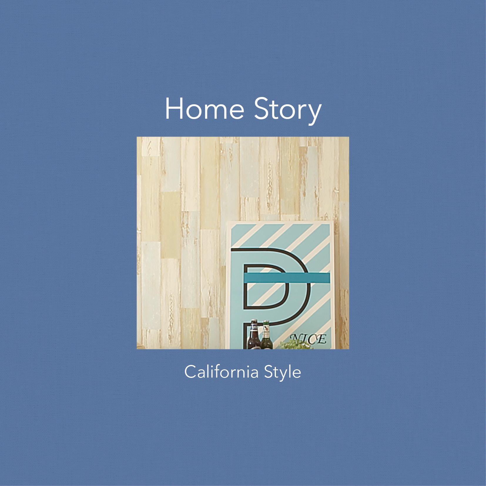 ~海辺のカフェのようにゆったり暮らす~ California Style