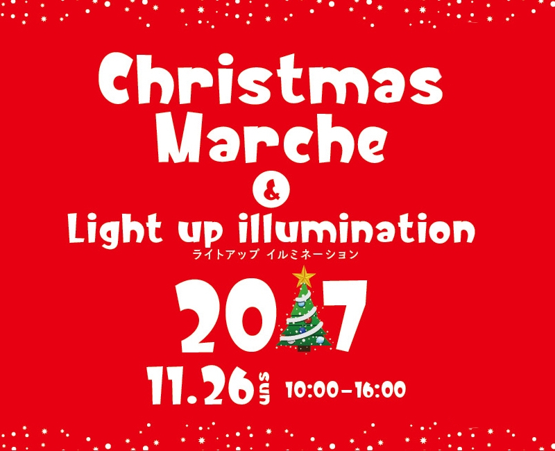 vol,8 christmasMarche&LightupIllumination